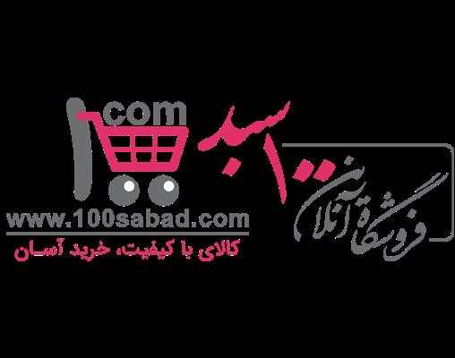 فروشگاه محصولات پرفروش آرایشی ، بهداشتی . تناسب اندام و دمنوش های گیاهی و درمانی