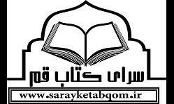 همکاری در خرید و فروش کتاب
