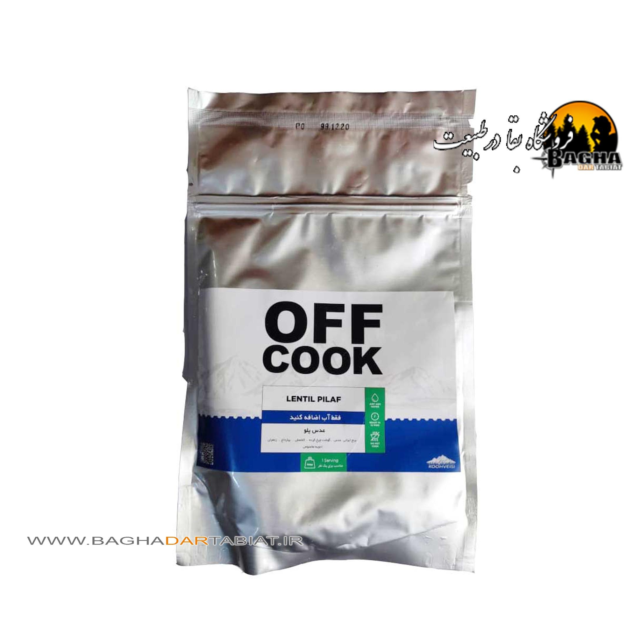 غذای خشک انجمادی - OFF COOK - عدس پلو