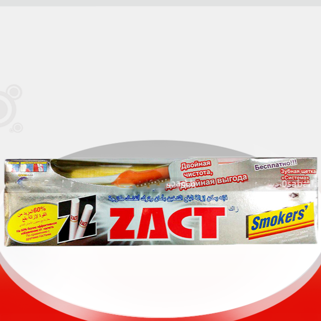 zact.with.toothbrash.png
