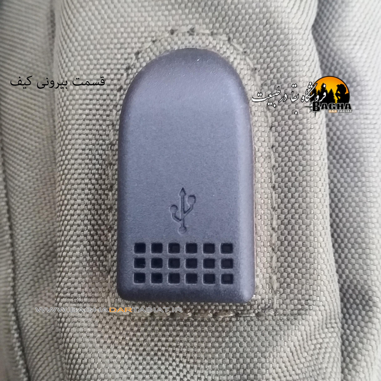 کیف دستی تاکتیکال