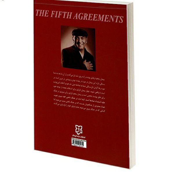 کتاب میثاق پنجم اثر دون میگوئل روئیز و دون خوزه روئیز نشر نیک فرجام